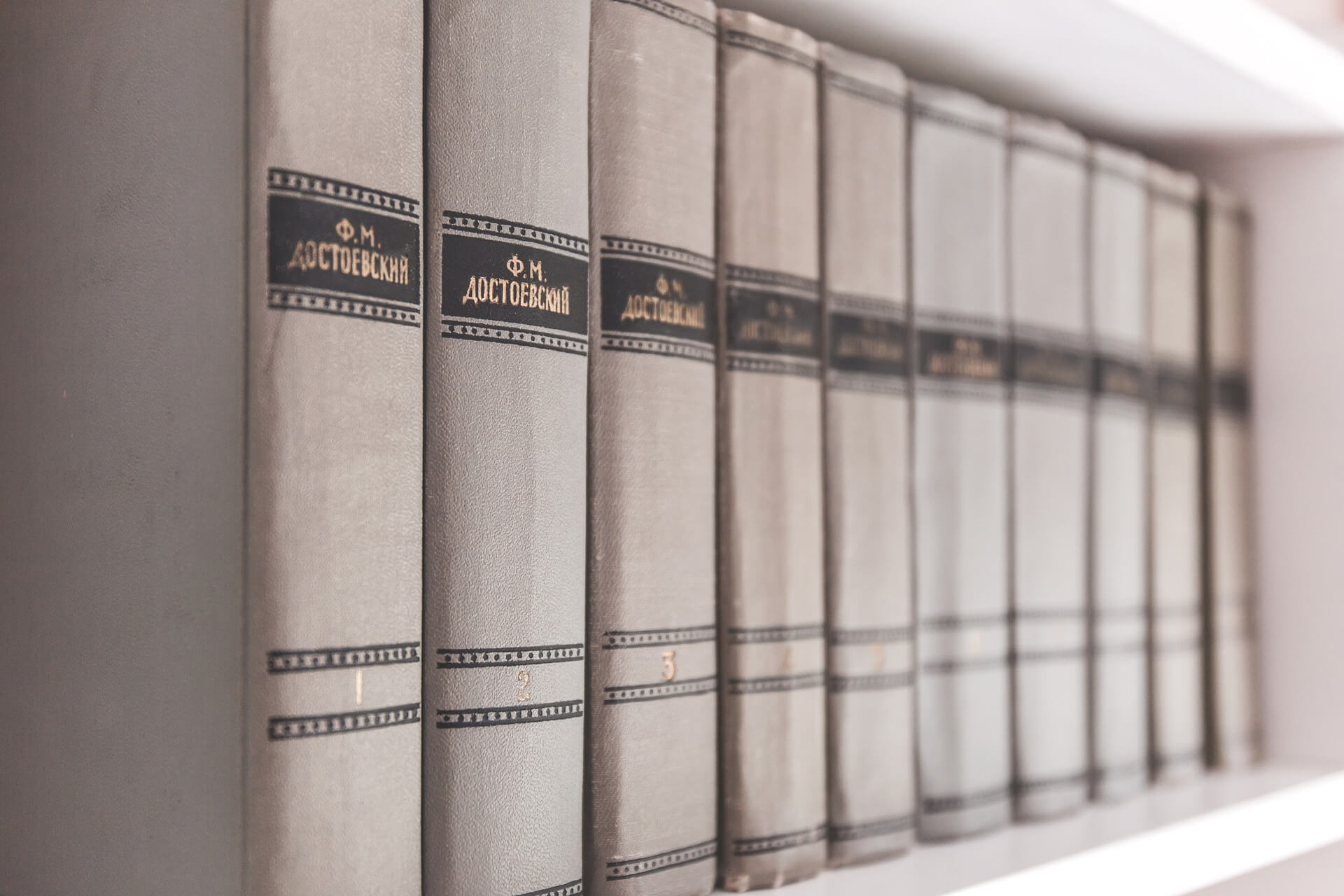 Self Storage - Document