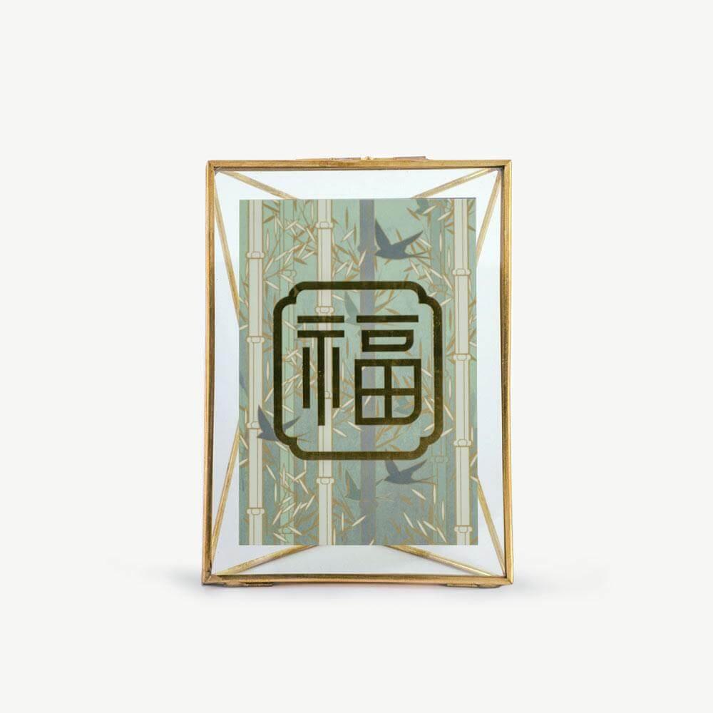 Singapore CNY Decoration - Fu Bliss Frame