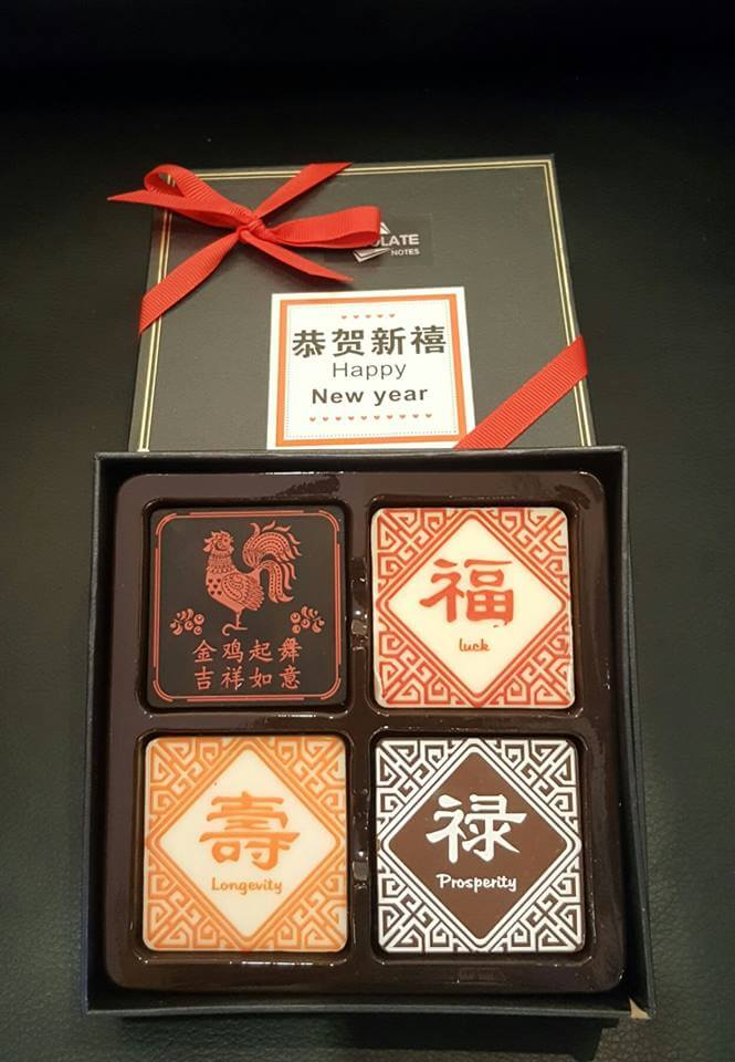 Corporate gift company - CNY Chocolate