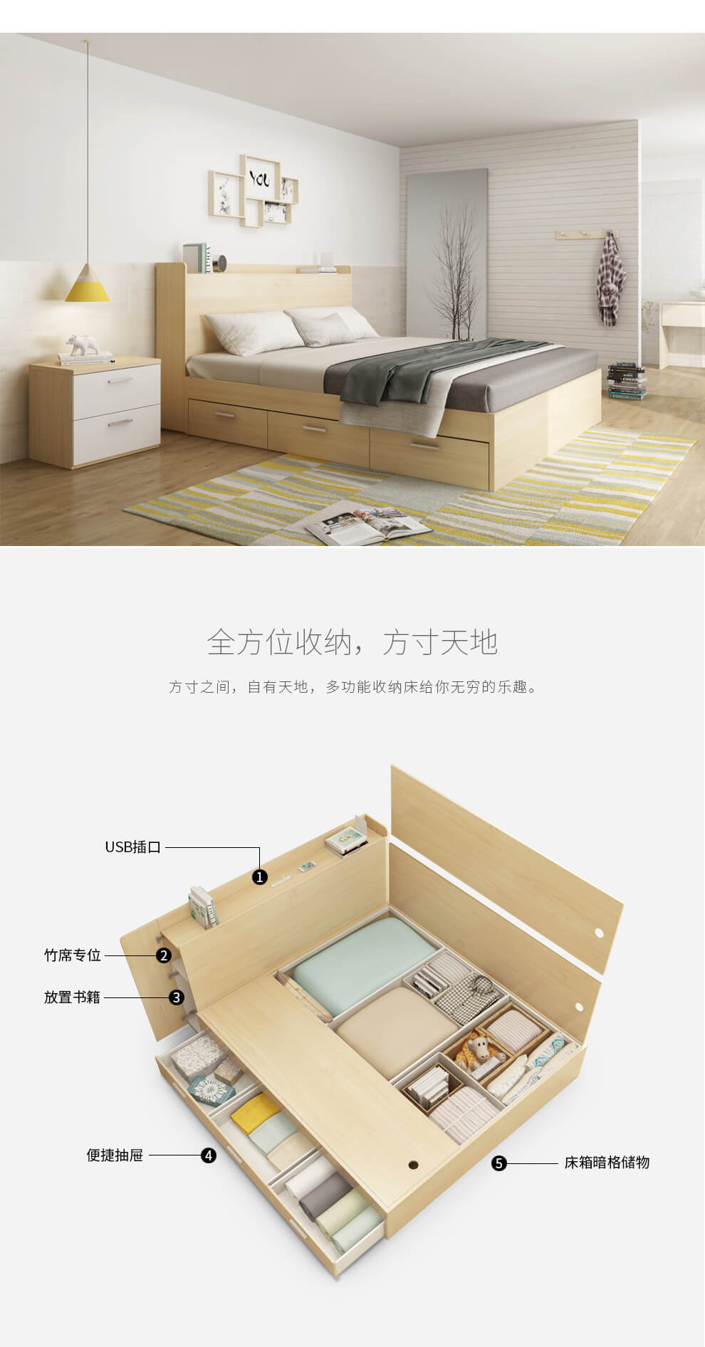Storage Space in Interior Design - Tatami storage bed