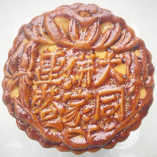 mooncake festival singapore 2018 - tai thong bakery traditional mooncakes-650697-edited